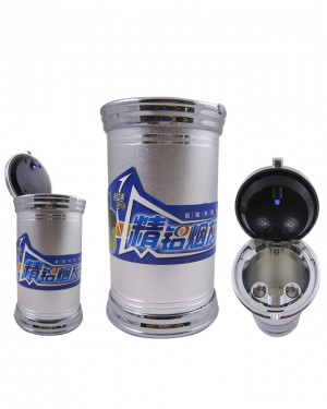 ABJ Car Cup Holder - Ashtray - Silver