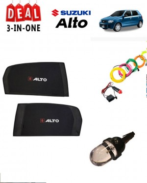 Pack of 3 - Accessories for Suzuki Aulto - Multicolor # Deal 111