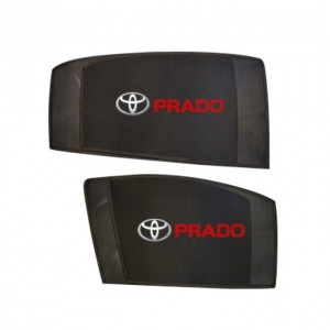 Pack of 3 - Accessories for Toyota Prado - Multicolor # Deal 109