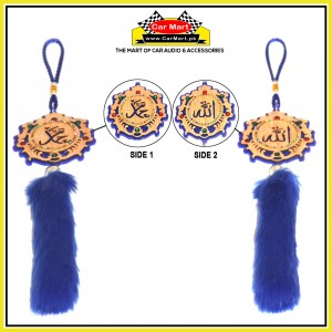 Ramzan Offer - Car Islamic Hangings - Islamic Macrame