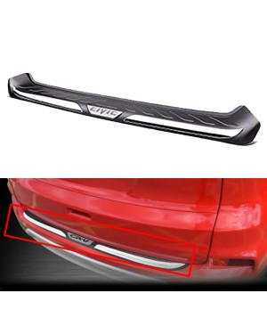 Honda Civic 2018 Rear Bumper Footplate - ABS
