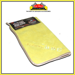 Microfiber Car Cleaning plush cloth - Double sided soft car wash absorbent towel - DJL Yellow